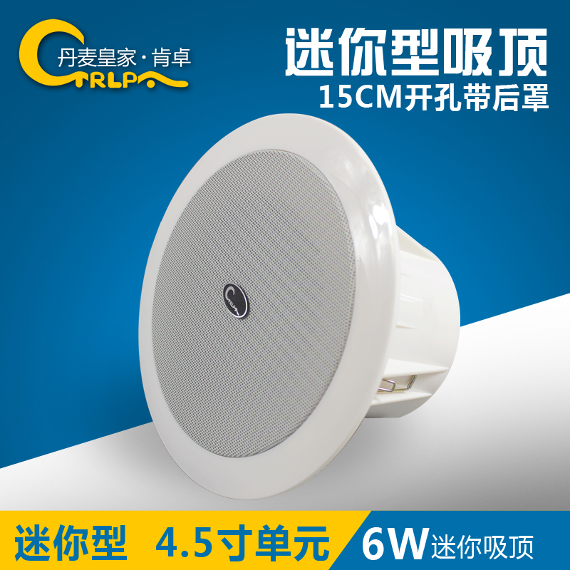 CTRLPA CA063 Home Background Music Mini Ceiling Speaker Mini Ceiling Speaker Ceiling Speaker