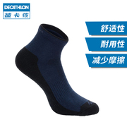 Decathlon's flagship store official climbing 2 pairs of socks socks breathable socks socks children QUECHUA
