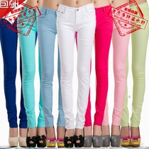 New Candy-colored summer thicken and sweat pants ladies Korean version of the slim waist skinny jeans in tight slacks pants