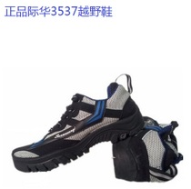 Genuine 3537 with anti-counterfeiting outdoor shoes, training shoes, leisure shoes, mountain cross-country shoes, hiking shoes, Nighthawk moulded shoes