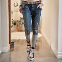 Harem jeans female Han Feng patch stitching elastic hole in the flange wear tapered trousers left bank of skinny high-waist pants