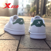 XTEP Nike Mens Casual shoes sports shoes, skateboard shoes breathable new spring green tail white shoes for men and women