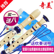 At the eight hole CMO treble flageolet 8 hole 6 Hole flute beginners students children entry package mail recorder