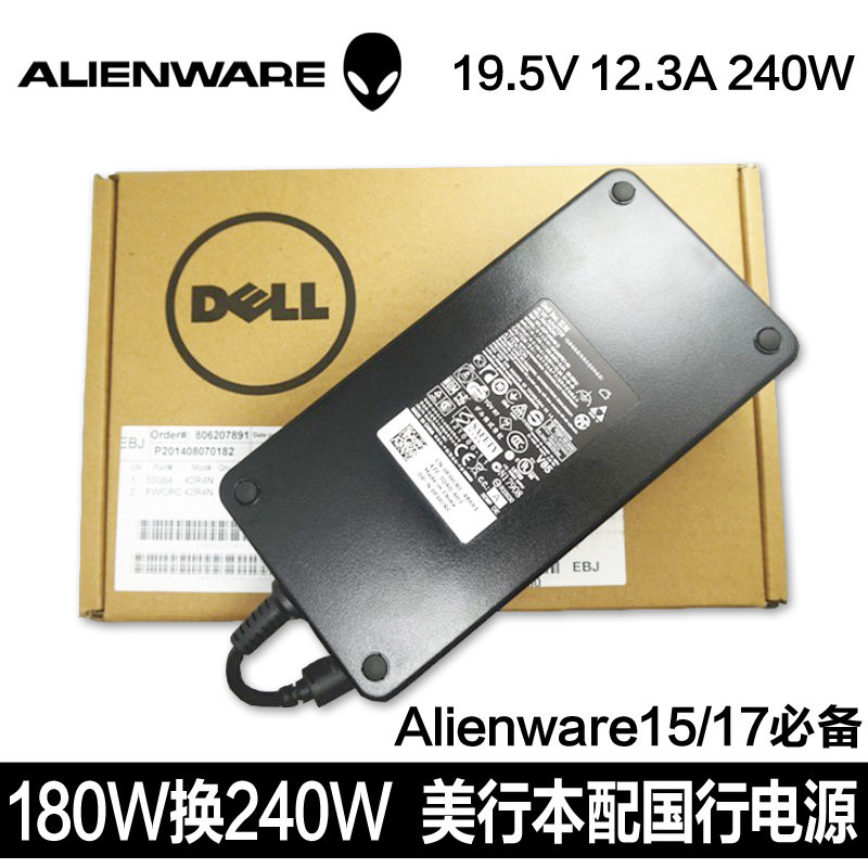 [The goods stop production and no stock]Dell Dell alien Alienware M17X 240W 19.5V 12.3A power adapter charger