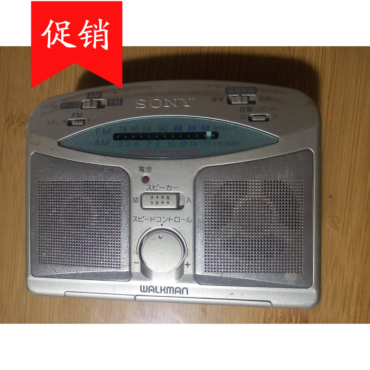 [The goods stop production and no stock][Secondhand products]Sony Advanced WM-GX322 Cassette Walkman FM Stereo High Fidelity Voice