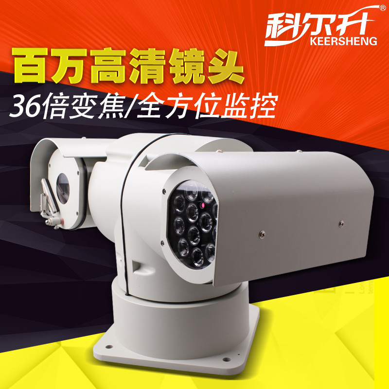 Intelligent car cloud platform HD waterproof and dustproof 360 no dead angle all-round vehicle monitoring system