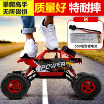 Childrens climbing toy car remote control car SUV truck ultra boy with big racing electric remote control car-drive