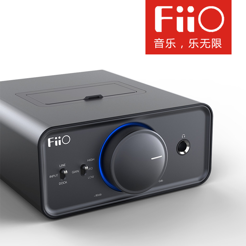 [SF] FiiO/ fly proud FK5111 k5 amp decoding X7 X5 X3 X1 base