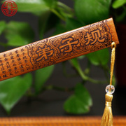 Cracked palm spanking family dizigui bamboo ruler China features a gift to send the teacher teaching foreigners