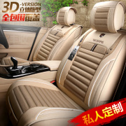 The new car purple bells all around all four seasons general seat cover set special linen cushion in Changan
