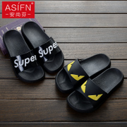 The summer men's slippers bathroom trend of Korean word drag slip thick bottom indoor and outdoor slippers