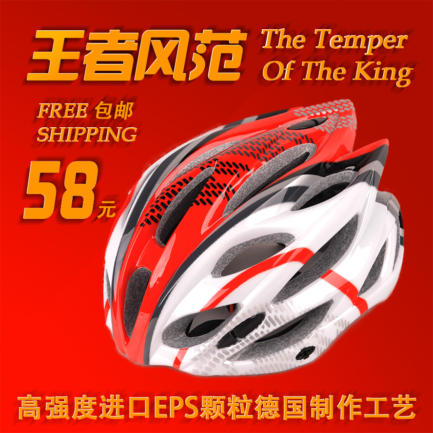 German craft riding helmet integrated high-density strength imported EPS particles bicycle helmet