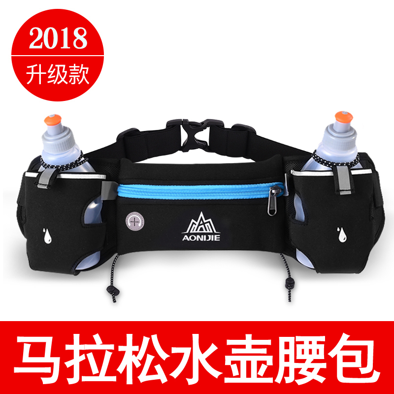 Outdoor training for men and women in cross-country running kettle and waistband 6 inch mobile phone bag for close-fitting Marathon