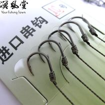 Manual Making of Mixed Large Fishhook Anti-winding Casing Imported Material for Anti-biting Isoni Hook