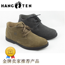 Special Offer! American jubilation counter autumn frosted leather fashion outdoor Martin men's single shoes HB21325