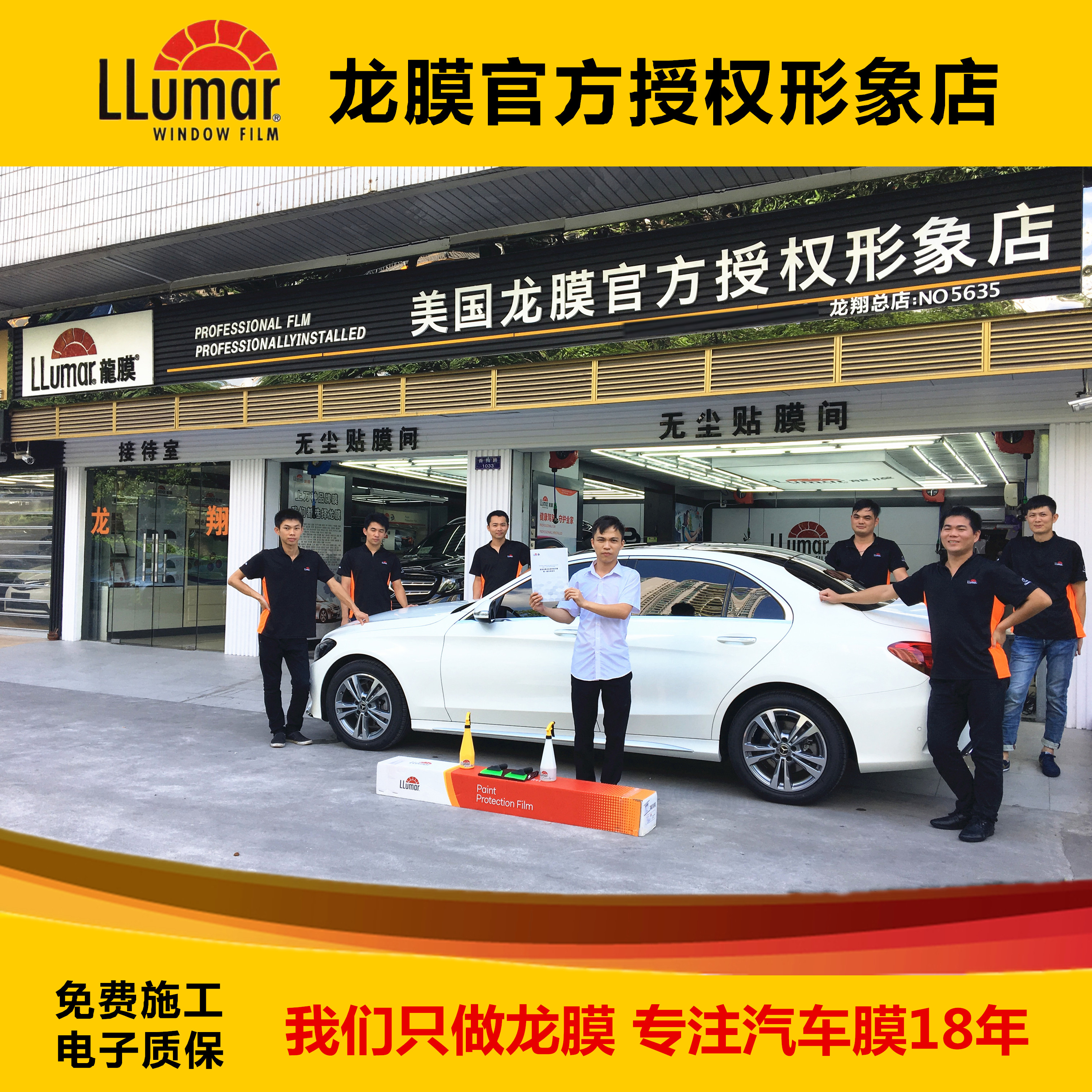 Longman Automobile Film Adhesion Official Authorized Store Changyue 80/Houyi 70 Automobile Film Glass Film Insulation Film Solar Film