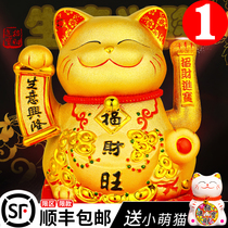 Golden automatic shaking hands Lucky cat ornaments Opening size number Lucky cat home living room shop cashier gifts