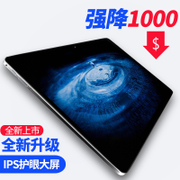 Bo Zhixing X9 thin 10 inch tablet computer, mobile phone Android eight core WiFi dual card 4G 12 Combo