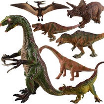Dinosaur Toy Model Set Simulates Animals, Children's Plastic Gifts from Jurassic Tyrannosaurus Rex Pterosaur Boys
