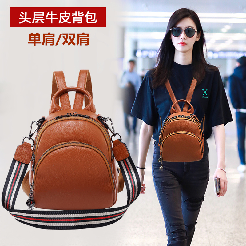 Leather Shoulder Bag Women's Fashion Mini Backpack Leisure Single Shoulder Two Head Layer Cowskin Girls'Bag