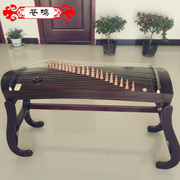 Adult portable ten paragraph wood play half zither mini small children guzheng performance test for beginners