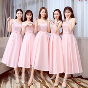 Bridesmaid Dresses long sisters bridesmaid dresses bridesmaid dresses long winter sister dress 2017 new Korean dress