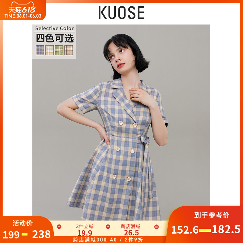 Wide color purple potato suit collar dress 2020 spring and summer new Korean waist closing show thin plaid skirt children