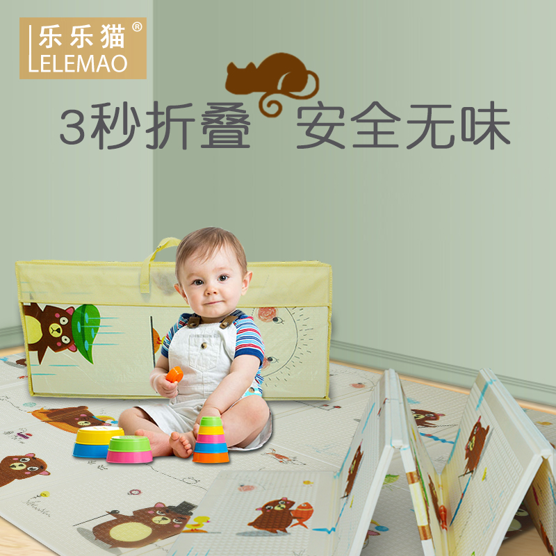 Baby crawling pad, baby climbing pad, child living room, household foam floor mat thickening XPE, folding and tasteless.
