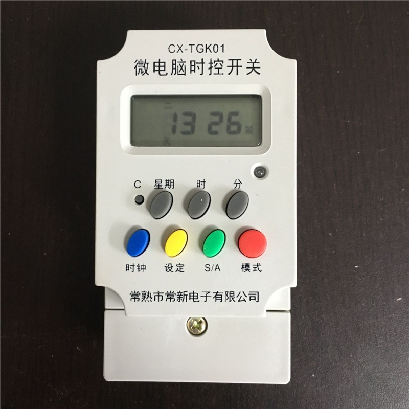 High Power Electronic Programming Connected Timer 20A High Power Infinite Cycle Time Switch Controller