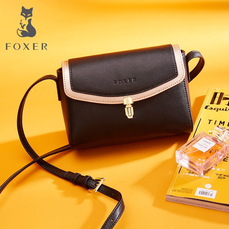 Golden Fox bag female Messenger bag 2018 new fashion wild shoulder bag hit color lock buckle leather ladies bag