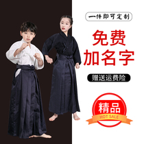 Japanese kendo suit men and women children adults exported to Japan and Korea popularized introduction recommended cotton blue and white embroidery