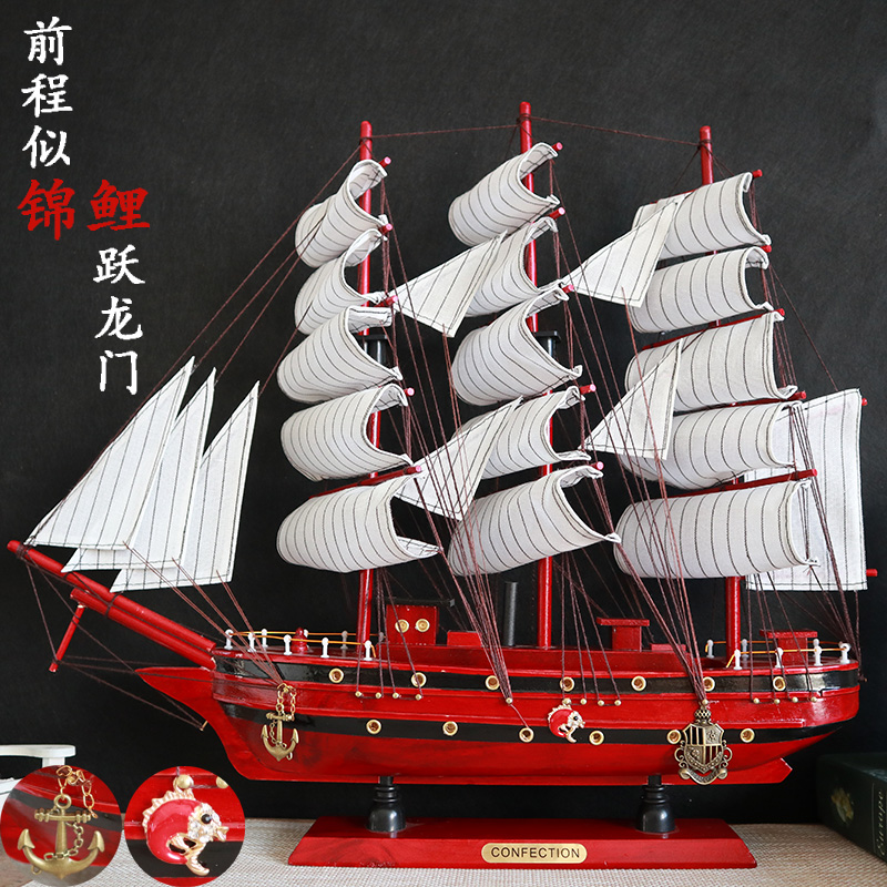 Large solid wood black pearl pirate boat model handicraft trinkets home decorations sail smoothly