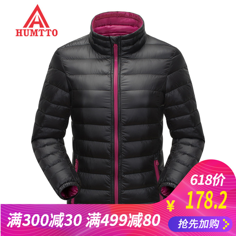 [The goods stop production and no stock]American way outdoor down jacket winter windproof warm down jacket soft Korean Slim ladies short paragraph winter models