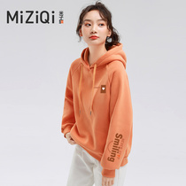 Yezi flag vests female tide ins spring and autumn winter 2021 New hooded jacket plus velvet padded loose loose pullover top
