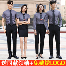 Business Suit Women's Summer Clothing Short-sleeved Workwear Men's and Women's Shirts Customized Embroidered Logo Dress Shirts