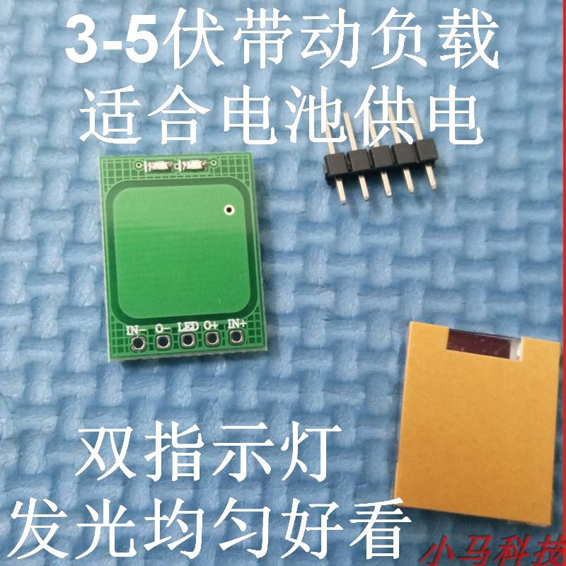 3 V to 5V Switch Module Touch Module Capacitive Touch Key Point Moving Lock with Backlight