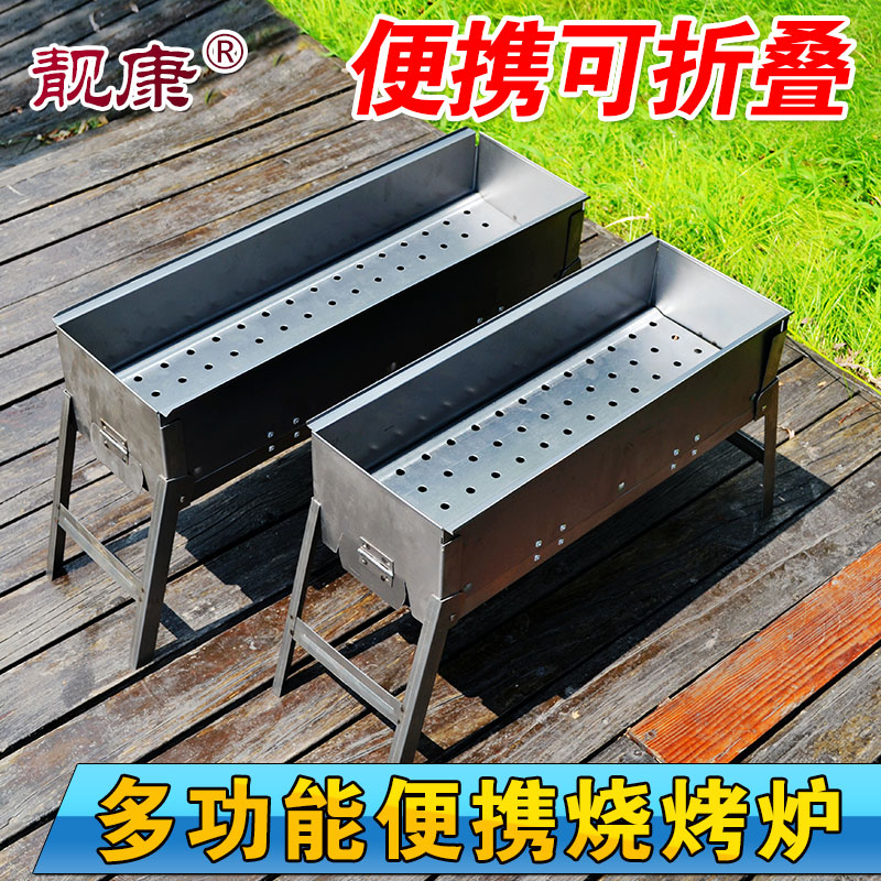 [The goods stop production and no stock]Folding barbecue outdoor portable barbecue home barbecue charcoal barbecue stove more than 5 people barbecue tools