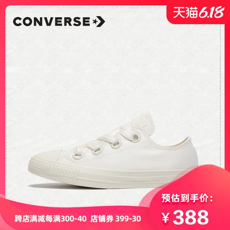 Converse converse official all star fashionable low top women's casual shoes 560659c