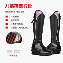 儿童马术长靴专业骑马马靴短靴障碍靴牛皮靴子儿童马靴扎线防脱胶