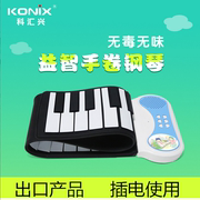 Piano house 88/61 key professional edition soft keyboard thickened portable folding keyboard 37/49 for beginners