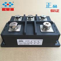 MDS500A MDS500A1600V MDS500-16 module de pont de redresseur triphasé sept positif