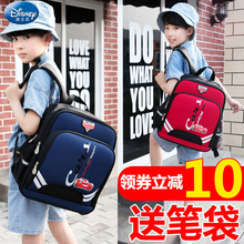 Disney schoolbag pupils 1-3-4 grade boys and boys 6-12 years old