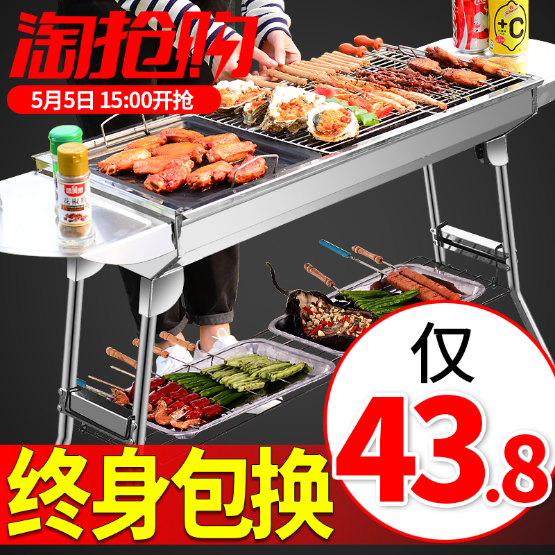 Qianshang stainless steel barbecue outdoor 5 or more home charcoal grill field tool 3 full carbon stove