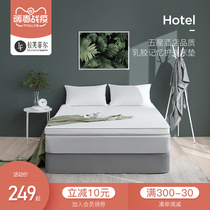 Latex memory cotton mattress soft mattress home Simmons thickened 1 8m bed tatami mat double mattress