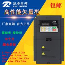 Vector heavy-duty inverter 30-37-45-55-75-90-110-132-160kw380v three-phase governor