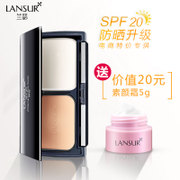 Lancer sunscreen powder SPF20+ crystal Zhi Huanbai upgrade lasting control oil powder Concealer isolated genuine