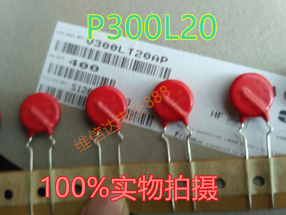 V300LS20A P300L20 Lite Red Varistor 14D470V Pen-hold