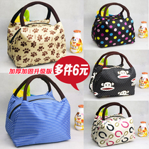 Bag 2016 autumn and winter new wave of handbags handbag bag Oxford waterproof canvas bag Mummy lunch box bag