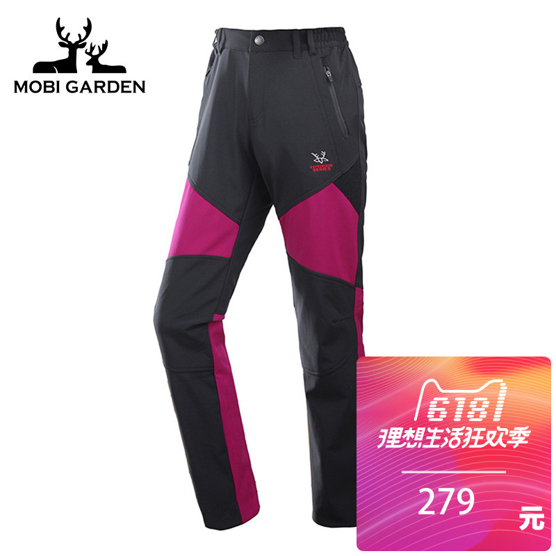 Mobiou outdoor hiking camping windproof wear warm fleece breathable sports autumn and winter soft shell pants female models