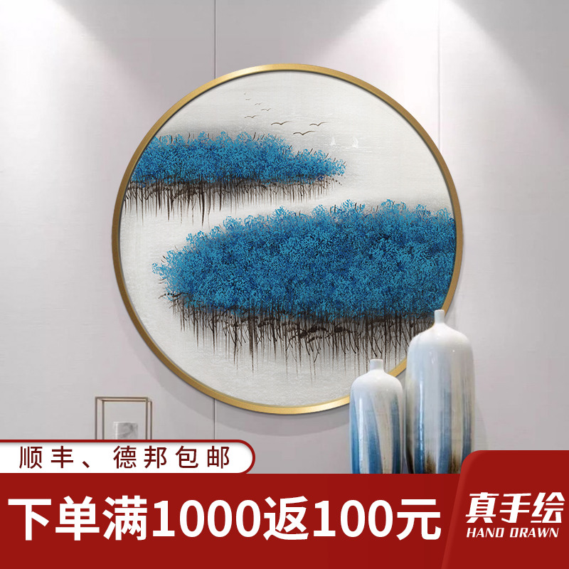 Hand-painted oil painting circular porch decoration landscape modern simple living room hanging painting new Chinese style light luxury restaurant murals